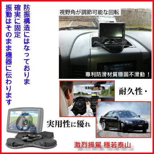 Garmin nuvi garmin57中控台沙包底座導航車架DriveSmart 50免吸盤車用布質防滑四腳座沙包車架
