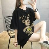 大學T寬鬆大碼短袖T恤走路小熊重工燙鉆韓版寬松上衣短袖T恤女TBF12胖妞衣櫥