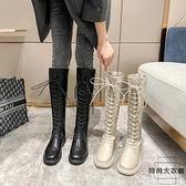 騎士靴女高筒中筒小個子長靴不過膝白色長筒靴【時尚大衣櫥】