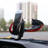汽車用導航儀吸盤式手機支架