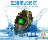 兒童手錶學生錶LED防水電子錶夜光男士手錶潮流女款錶女孩兒童錶