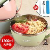 泡麵碗 304不銹鋼泡面碗帶蓋大號碗學生便當盒方便面碗宿舍碗筷套裝大碗 2色