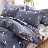 純棉四件套全棉被被套床單床上用品