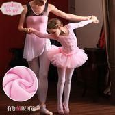 兒童舞蹈服短袖女童芭蕾舞裙夏季中國舞長袖秋冬幼兒表演服練功服
