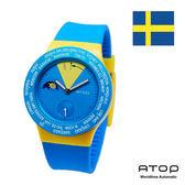 ATOP|世界時區腕錶-24時區國旗系列(瑞典)