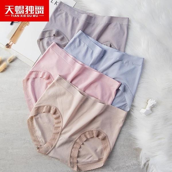 促銷特價# 內褲女石墨烯女士內褲夏季薄款透氣中腰無痕日系少女