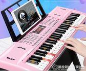 電子琴兒童初學女孩多功能1-3-6-12歲男孩61鍵鋼琴寶寶家用玩具琴    《橙子精品》