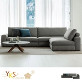 布質 布萊特L型布沙發-乳膠墊+獨立筒版【YKS】YKSHOUSE 專 非