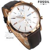 FOSSIL 個性雙環錶 計時碼錶 不銹鋼 玫瑰金x咖啡 真皮 男錶 FS5468