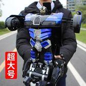 玩具車 感應遙控變形汽車金剛機器人遙控車充電動男孩賽車兒童玩具車禮物