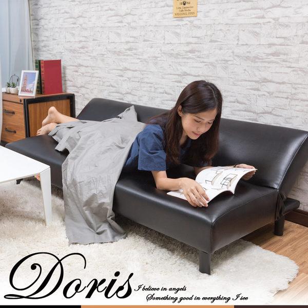 【BNS居家生活館】超殺優惠含運1999 ~ Doris朵莉絲三段式摺疊沙發床(三色可選)