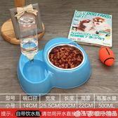 狗狗用品狗碗狗盆貓咪用品貓碗雙碗自動飲水器泰迪喂食器寵物用品igo 橙子精品