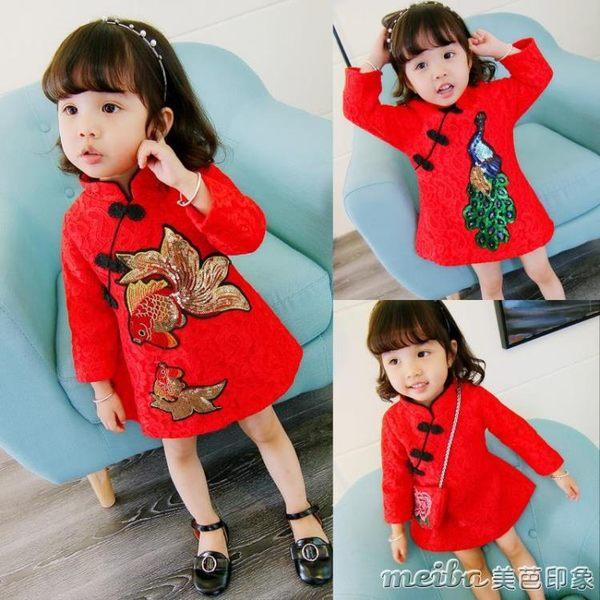 女童秋冬裝連身裙加絨加厚旗袍0紅色裙子1-3歲2半寶寶中國風唐裝 美芭