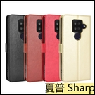 【萌萌噠】夏普 SHARP AQUOS sense4 plus 瘋馬紋皮紋側翻皮套 商務素面 支架 插卡 磁扣 錢包款 手機套