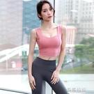 瑜伽上衣 運動內衣女減防震防下垂高強度聚攏定型跑步背心瑜伽上衣健身文胸 草莓妞妞