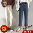 【DIFF】韓版復古直寬鬆筒高腰牛仔褲 寬褲 褲子 長褲 休閒褲 女裝 工裝褲 女裝【P102】