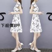 碎花連身裙女 夏裝2019新款韓版時尚雪紡洋裝修身氣質短袖中長款裙子 JA6601『科炫3C』