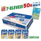 【特價】三多補体康®高纖高鈣營養配方(24罐/箱)~送50元7-11商品卡
