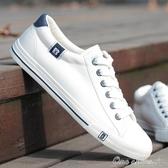 平底帆布鞋男女士低筒情侶 正韓休閒鞋板鞋男 交換禮物