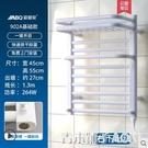 智能電熱毛巾架家用浴室衛生間電加熱恒溫碳纖維烘干架浴巾置物架 ATF青木鋪子