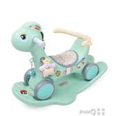 諾莎木馬 兒童搖搖馬滑行車兩用一周歲禮物玩具寶寶搖搖車小馬  (pink Q 時尚女裝)