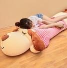 玩偶熊 毛絨玩具可愛抱著睡覺的長條抱枕公仔熊布娃娃玩偶女生床上TW【快速出貨八折鉅惠】