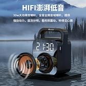 音響大音量家用小型戶外便攜式廣場立體聲音箱新款3d環繞超重低音炮 卡布奇诺