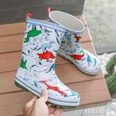 中大尺碼兒童雨鞋 男童寶寶恐龍水鞋雨靴幼兒園防水套鞋防滑中大童 nm21110【VIKI菈菈】