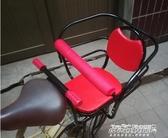 自行車兒童座椅自行車兒童座椅後置大寶寶後置座椅小孩全圍高加寬腳蹬 【雙11特惠】