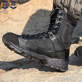 作戰鞋 新款夏季高筒透氣空降靴07超輕作戰靴男軍靴特種兵陸戰靴 古梵希