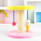 貓抓架貓咪玩具用品LYH4284【大尺碼女王】