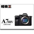 Sony A7R IVA Body〔單機身A版 ILCE-7RM4A〕平行輸入