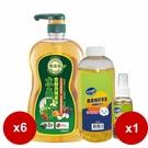 南僑 水晶肥皂食器洗碗精1000mlX6+乾洗手補充組(70ml+500ml補充瓶)X1