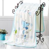 吸水新生兒童蓋毯可愛嬰兒卡通浴巾