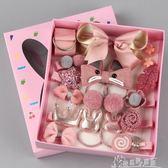 兒童髮飾女童頭飾寶寶韓國公主超仙可愛萌萌噠小女孩發卡嬰兒發夾  奇思妙想屋