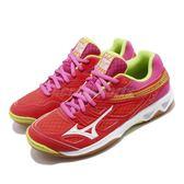Mizuno 排羽球鞋 Thunder Blade 桃紅 紅 女鞋 生膠底 基本款 運動鞋 【PUMP306】 V1GC1770-46