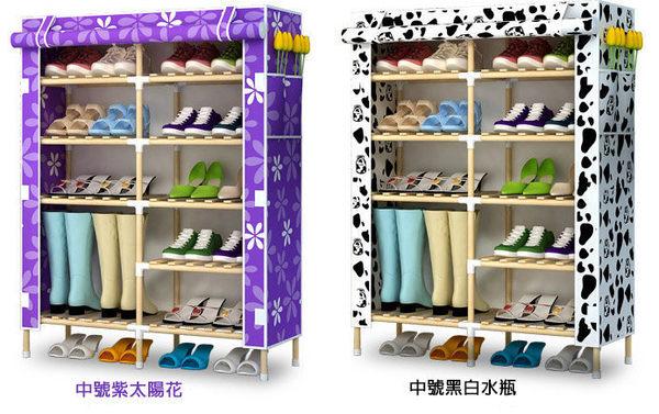 防塵鞋櫃 牛津布鞋櫃  雙排中號【潮咖範兒】