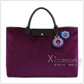 LONGCHAMP Funtaisy系列絨布皮革滾邊方型手提包(紫紅)