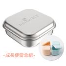 ◆採用100%食品級矽膠材質 ◆矽膠盒耐熱230度,不含PVC及BPA