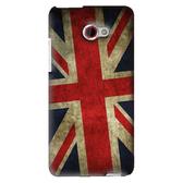 htc Butterfly S 901e 蝴蝶S 手機殼 軟殼 保護套 復古 英國國旗
