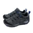 MERRELL ALVERSTONE GTX 運動鞋 健行鞋 灰色 男鞋 ML034539 no116