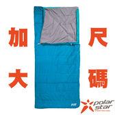 PolarStar 加大尺碼兩用型舒適睡袋 (可當6x7尺棉被。親子睡袋) 藍 露營 P15724