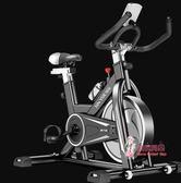 健身車 動感單車跑步健身器材家用室內健身車房女鍛煉腳踏運動自行車T