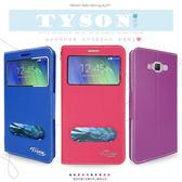 ★Samsung Galaxy A7 SM-A700 尊系列 雙視窗皮套/保護套/手機套/保護手機/免掀蓋接聽/軟殼