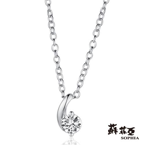 蘇菲亞SOPHIA - 小寶貝0.15克拉FVS2鑽石項鍊