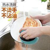 廚房清潔刷洗鍋神器用品用具刷鍋刷子多功能臺面百潔家用清洗灶臺【米拉生活館】