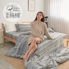 [小日常寢居]#B230#100%天然極致純棉3.5x6.2尺單人床包+雙人舖棉兩用被套+枕套三件組台灣製
