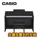 【敦煌樂器】CASIO AP-470 BK 88鍵數位電鋼琴 經典黑色木質款