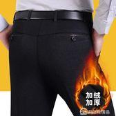 季加絨加厚休閒褲工裝褲中老年西褲男士高腰直筒寬鬆長褲子   美斯特精品