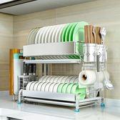304不銹鋼碗架瀝水架壁掛晾放碗筷碗碟碗盤收納盒廚房置物架2層  易貨居